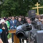 Освящение  строительства собора